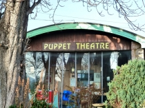 Picture of Rhos-on-Sea Puppet Theatre