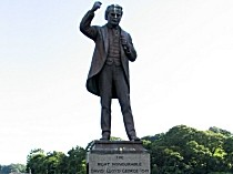 Picture of Statue of Lloyd George