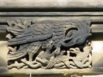 Picture of Stone Carving of Eagle and Chicks